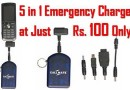 Buy 5-in-1 Emergency Multipurpose Mobile Charger at Just Rs. 100 Only