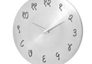 Buy Wall Clock at just Rs.150 with beautiful designs