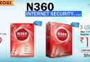 Buy N360 Internet Security 2012 antivirus lowest price