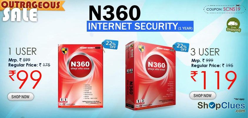 Buy N360 Internet Security 2012 anitvirus lowest price
