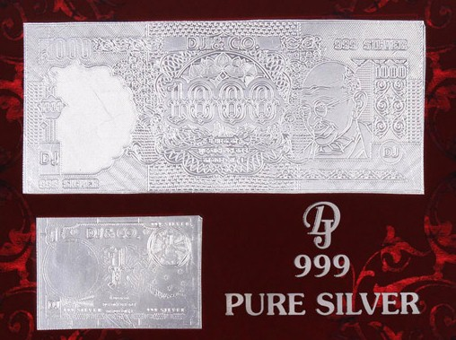 Buy Silver Rs1000 currency note