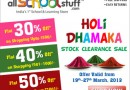 Allschoolstuff.com Holi Deals and Coupons