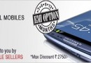 Get Extra 10% OFF on All Mobiles