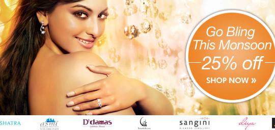 FLAT 25% OFF on Gitanjali brand gold jewellery