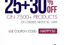 Get Minimum 25% + 30% Off on a minimum purchase of Rs. 1499