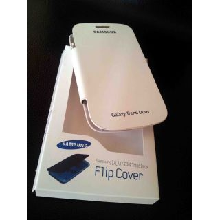 Buy Samsung Galaxy S Duos Flip Cover For S7562 S 7562 - White @ Rs. 86